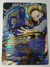 Android 18, Speedy Substitution SPR - Dragon Ball Super CCG NM/M BT8-033 SPR