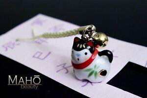 Japanese Zodiac INU Hariko Lucky fortune talisman phone strap charm mascot