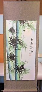 Large Hand Finished Chinese Bamboo & Moon Scroll Wall Hanging