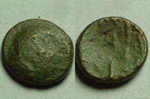 Rare genuine Ancient Greek coin Zeus Trident Philip V & Perseus 185 BC Macedonia