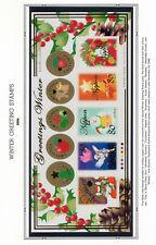 Japan 2006 Winter Greeting Stamps NH Scott 2976 Sheet of 5 Stamps