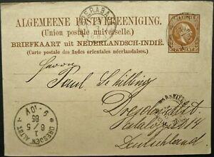 DUTCH EAST INDIES 4 MAR? 1885 7 1/2c POSTAL CARD SENT TO DRESDEN, GERMANY