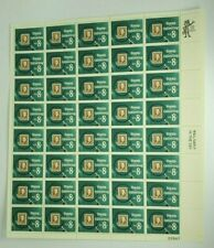1972 Stamp Collecting 8 Cent Sheet of 32 Mint