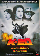 K-20: The Fiend with Twenty Faces [DVD R0] (2008) Takeshi Kaneshiro, Adventure