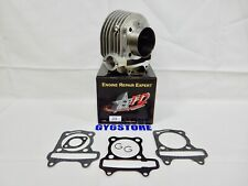 TAIDA 180cc (63mm) GY6 CYLINDER SET WITH (54mm SPACING) SMOOTH TOP CAST PISTON