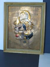 Painting Copper Repousse Balinese Bali Female Head Signed Js 17 Wide 21 Long Vtg