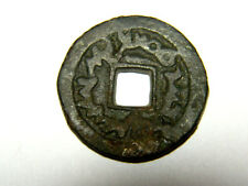 Rare, Kazakh Kaganate in Semirechy area in Kazakhstan, Turgesh Kagan, c. 700 Ad.