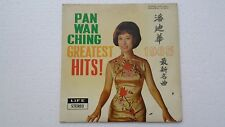 Rebecca Pan 潘迪華 Greatest Hits  Hong Kong 60's Life Label LP + Songs Lyrics RARE
