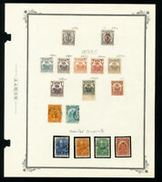 Haiti Early Error Stamp Collection