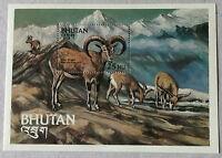121.BHUTAN 1984 STAMP M/S BLUE SHEEP. MNH