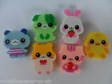 Novelty Japanese Eraser Rubber - Lemon Animal Eraser Set- Party Bag Gift!