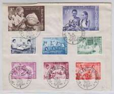 A2357: Belgium #545-52 First Day Covers