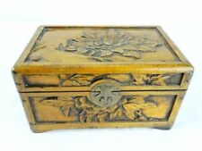 Cloisonne Antique Asian Boxes