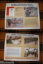 16 Authentic Soviet USSR Military Army Posters - Guard Service Full set!