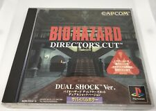 BioHazard Director's Cut Dual Shock Version For Japanese PS1  *USA Seller*