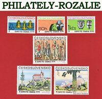 CZECHOSLOVAKIA SET STAMPS MNH ** 1970 Mi 1928/1933 ART - EXPO 70 - OSAKA