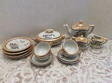 Lusterware Child's Tea Set 19 Pieces 4 Place Settings + Serving Pieces Japan