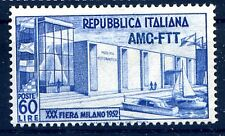 TRIESTE A - 1952 FIERA DI MILANO  NUOVO **