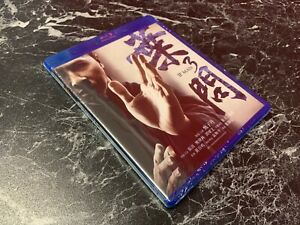 IP MAN 3 - BLU-RAY - HK VERSION