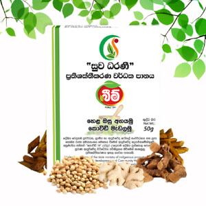 Ceylon Ayurvedic Herbal Drinks Suwadarani Immune Enhancing 100% Energy Tea Pack