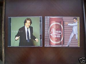 ALAN TAM  CD's X 2  - MIND,   FOREVER JANE - ORIGINAL HONG KONG IMPORTS