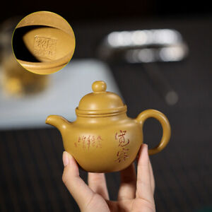 marked tea pot Chinese character carved real yixing zisha tea pot duan clay pot