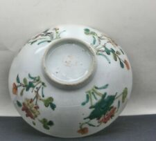 Antique Chinese Hand Painted Porcelain Bowl Stamped Qing Tongzhi Period c1870