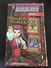 Yu-Gi-Oh Ido the Supreme Magical Force Violet Witch VB11 Ultra Rare Japanese