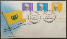 FDC 25th Anniversary Installation Raja of Perlis 28.3.1971 (corners stamps)