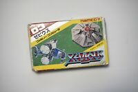 Famicom Xevious boxed Japan FC game US Seller