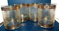 Cora Gold Embossed Short Rocks Glasses Mid-Century Modern Low Ball Set of 4 EUC