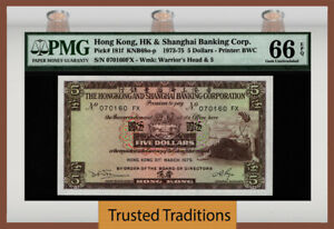 TT PK 181f 1973-75 HONG KONG & SHANGHAI BANKING CORP. 5 DOLLARS PMG 66 EPQ GEM