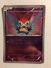 Pokemon Carte / Card Victini Holo 009/021 BTV