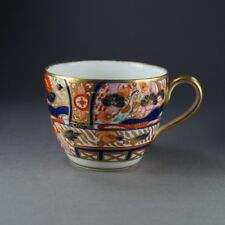 19th Century Coalport Porcelain Cup Imari Bute Shape English Circa 1810