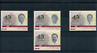 Papua New Guinea 2015 MNH 40 Years Bank of Papua New Guinea 4v Set Governors