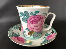 LFZ Vintage Large Porcelan Cup and Saucer 22k Gold Trim