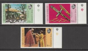 1977 Gambia Queen Elizabeth 11 Silver Jubilee set of 3 mint stamps.