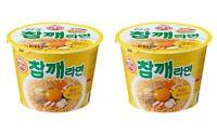 Korean Instant Noodle OTTOGI CHAMKKE RAMYUN Big Size 2pack Cup Ramen Ramyun