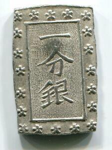 Silver TENPO 1 BU-GIN Ichibu Gin Japan Old coin EDO A81 (1837 - 1854)