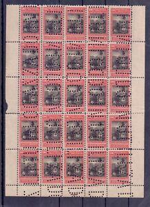 "Argentina PERFINS ""Inutilizado"" Libertad stented  20 stamps  20$ * spots very RR"
