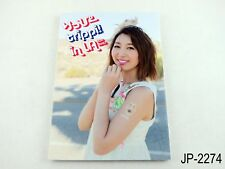 Rippi (Iida Riho) Trippi in LA (Rin CV) Photobook Photo Book US Seller