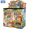 324Pcs Pokémon TCG:Sun & Moon Unbroken Bonds Booster Box Trading Card Game