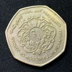 1996 Jordan 1/4 Dinar Coin XF    World Coin    Nickel Brass   #K1050