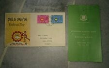 State of Singapore National Day 1962 2v stamps FDC First Day Cover with brochure