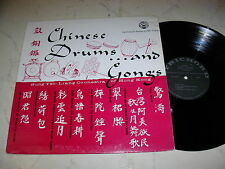 CHINESE DRUMS AND GONGS Sung Tso-Liang Orchestra