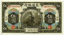 China. Bank of Communication. 1914. 5Yuan. Shanghai. UNC. Pick 117n