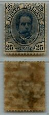 REGNO - 1891/1896 - MH - 25 cent Umberto I (62)