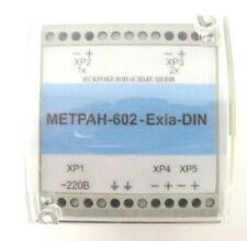 Emerson Metaph-602-Exia-2-420-DIN Used