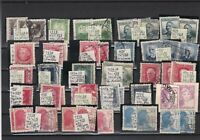 Spain 1935-1938 Stamps Ref 23311