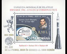 2006 ROMANIA  - MS 6666 - 25 YRS SINCE 1ST ROMANIAN IN SPACE -  SILVER FOIL